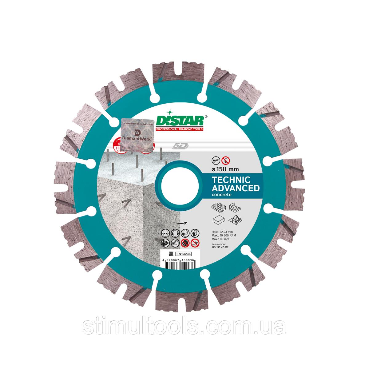 Круг алмазный отрезной Distar 1A1RSS/C3-H 150x2,3/1,5x11x22,23-12 Technic Advanced