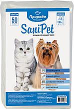 Пеленки для животных SaniPet Природа 60х45 см 50 шт.