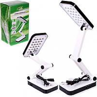 Настольная лампа LED складная X1-202/666 купить оптом в интернет магазине