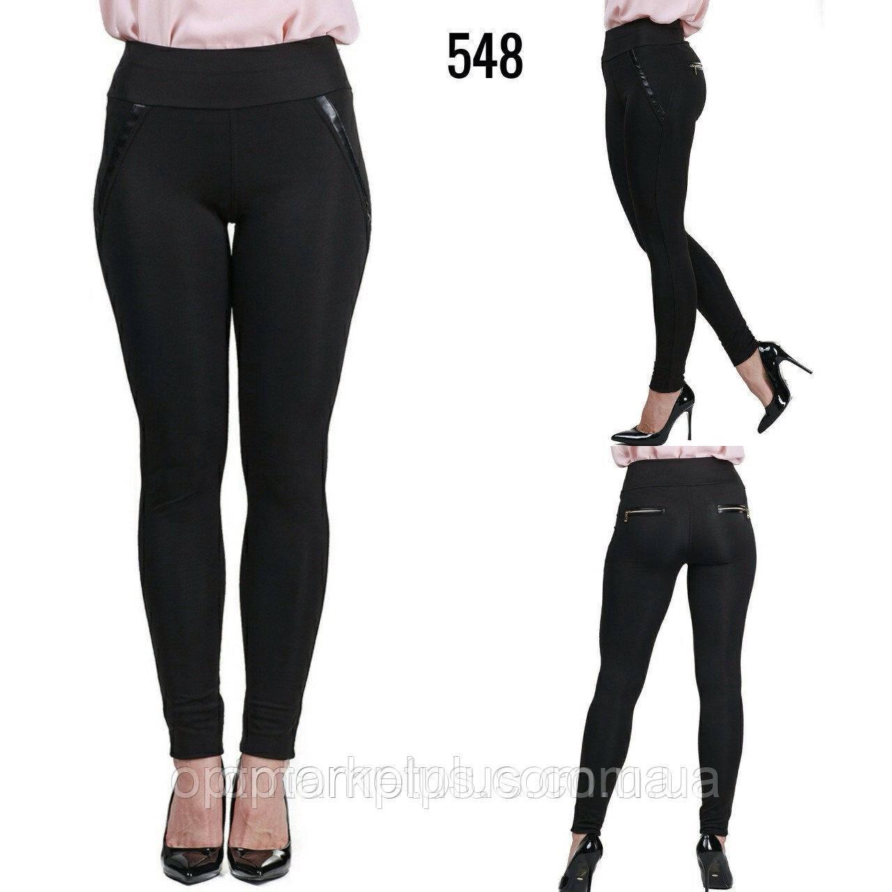 Лосины-брюки женские, дайвинг БАТАЛ (XL-4XL) оптом купить от склада 7 км