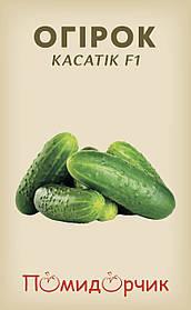 "Семена огурцов ""Касатик F1"""