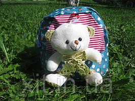 Детский рюкзак - игрушка  Мишка. Рюкзак для малыша. Рюкзак в садик. Детский рюкзачок с игрушкой.