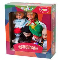 """Кукольный театр для детей """"Буратино"""" 7 персонажей сказки. Кукла-рукавичка. Высокое качество. арт. 182"""