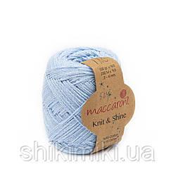 Трикотажний шнур з люрексом Knit & Shine, колір Блакитний
