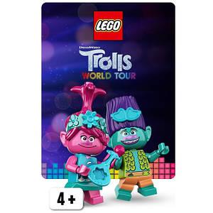 Конструктори LEGO Trolls