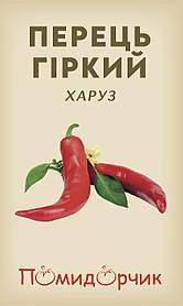 "Семена перца горького ""Харуз"""