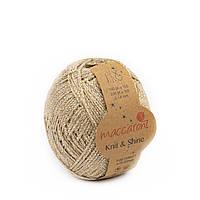 Трикотажный шнур с люрексом Knit & Shine, цвет Карамель