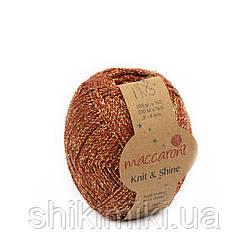 Трикотажний шнур з люрексом Knit & Shine, колір Теракотовий