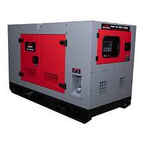 Генератор дизельный Vitals Professional EWI 50-3RS.130B, фото 3