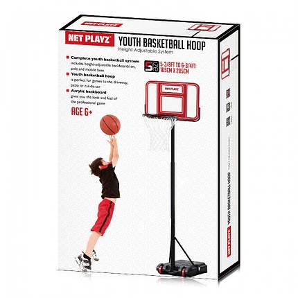 Баскетбольний мобільна пересувна стійка Net Playz YOUTH BASKETBALL HOOP, фото 2
