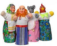 """Кукольный театр для детей """"Курочка Ряба"""". Кукла-перчатка. 4 персонажей сказки. Безопасный материал. арт. 067"""