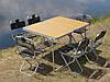 """Купити складаний стіл для пікніка та розкладні стільці зі спинкою """"Кемпінг О2Х+6"""""""
