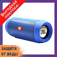 Портативная Bluetooth колонка JBL Charge 2+ Большая / Музыкальная блютуз колонка с функцией PowerBank