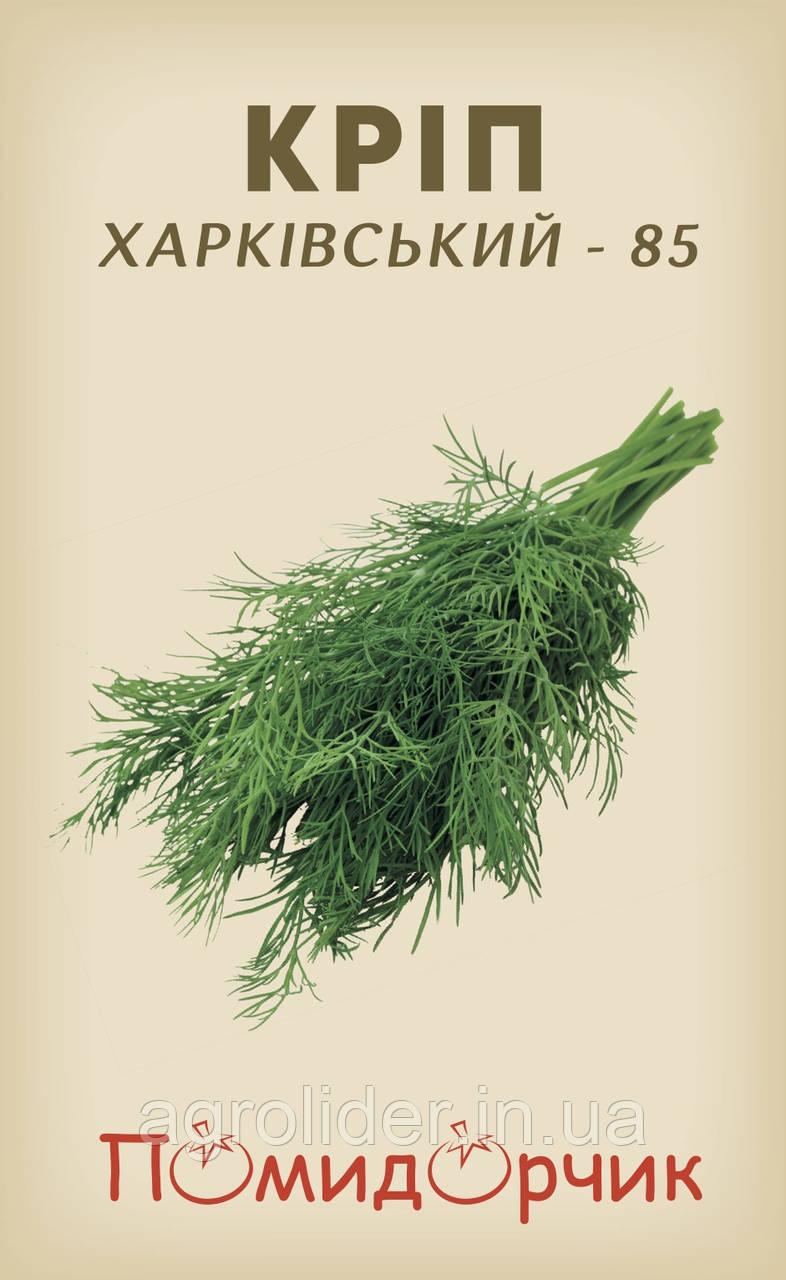 Насіння кропу Харківський-85