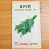 Насіння кропу Харківський-85, фото 5