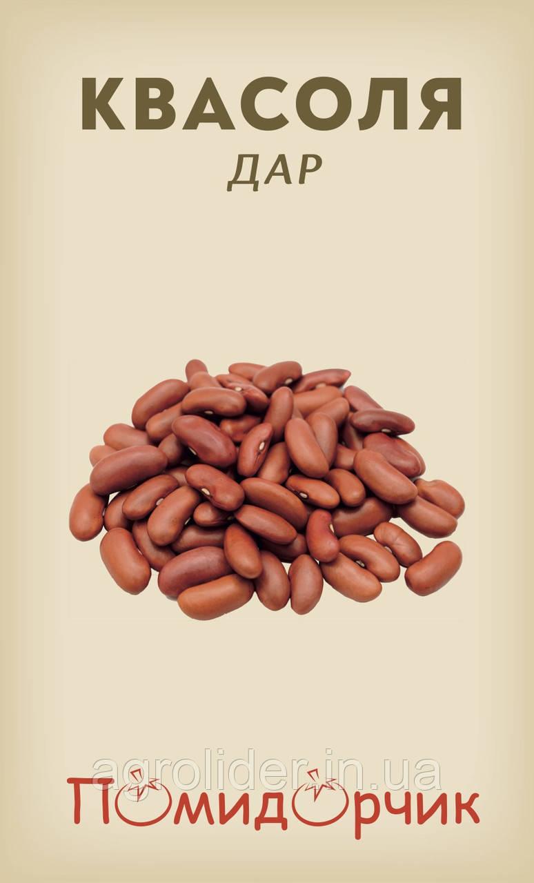 Семена фасоли Дар