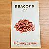 Семена фасоли Дар, фото 5