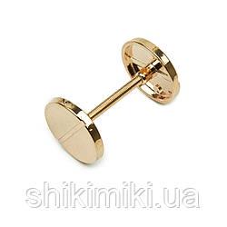 Штанга SH09-3 (35 мм), цвет розовое золото