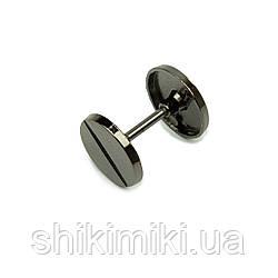 Штанга SH06-2 (20 мм), колір чорний нікель