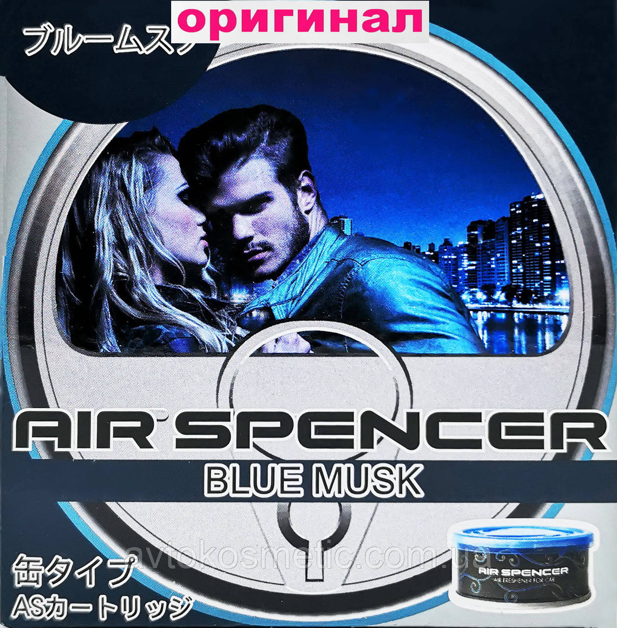 Eikosha Ароматизатор меловой Blue Musk Ледяной шторм
