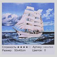 Картина по номерам + Алмазная мозайка 2 в 1 JIA TU TOY (YHDGJ 75515) 50 х 40 см