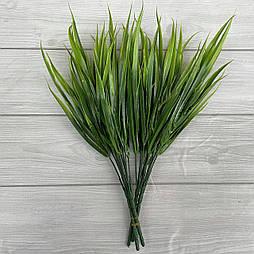 Декоративная трава. Искусственная осока зеленая 30 см пластик (5 шт в уп)
