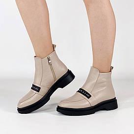 Ботинки женские кожаные бежевые с нашивкой MORENTO демисезонные
