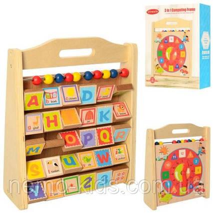 Деревянная игрушка для развития. Деревянный Бизборт изучение букв,цифр, развивающая
