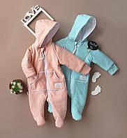 """Дитячий теплий комбінезон """"Noble"""" сірий. Розміри 62,68,74 (сезон весна-осінь), фото 1"""