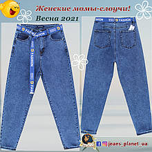 Женские джинсы Mom светло-синего цвета баталы с ремнём