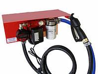 МиниАЗС с точным счетчиком электронным 220В 30 л/мин ( насос Польша, счетчик Германия) для дизтоплива