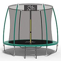 Батут FitToSky 252 см внутренняя сетка лесенка зеленый, фото 1