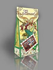 Картонная подарочная упаковка с открыткой Святкова, на вес до 250г, оптом, фото 2