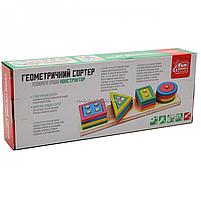 Розвиваюча іграшка дерев'яна пірамідка конструктор сортер Fun Game 3+ (87639), фото 3