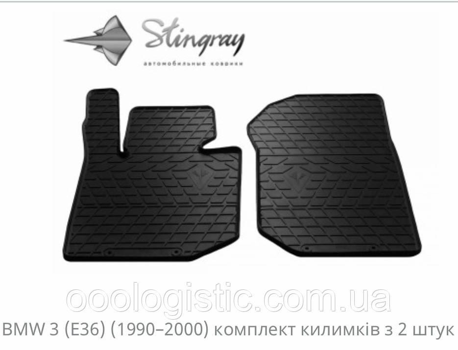 Автоковрики на BMW 3 (E36) 1990-2000 Stingray гумові 2 штуки