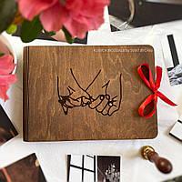 Деревянный фотоальбом с картонными листами | креативный свадебный подарок друзьям, близким