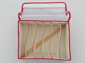 Органайзер з кришкою 31*24*12 см, на 6 відділень для зберігання дрібних предметів одягу оранжевого кольору, фото 3