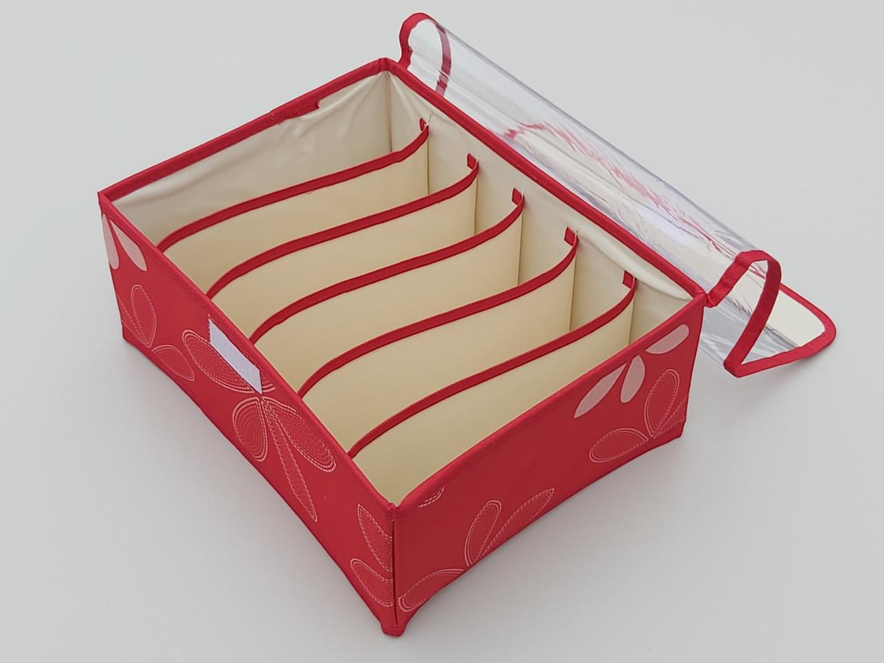 Органайзер з кришкою 31*24*12 см, на 6 відділень для зберігання дрібних предметів одягу оранжевого кольору