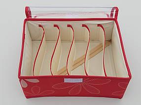 Органайзер з кришкою 31*24*12 см, на 6 відділень для зберігання дрібних предметів одягу оранжевого кольору, фото 2