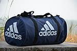 Где купить спортивную и дорожную сумку? И как Выбрать?