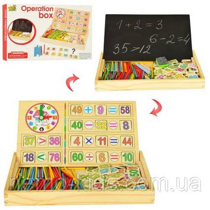 Деревянная доска. обучения счету цифры часы, набор первоклассника, развивающая