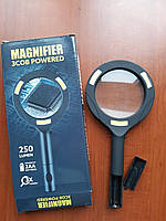 Лупа ручна з підсвічуванням Magnifying Glass Lens