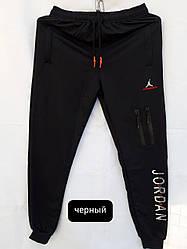 Мужские спортивные штаны Jordan реплика Оптом рр. 46 48 50 52 54