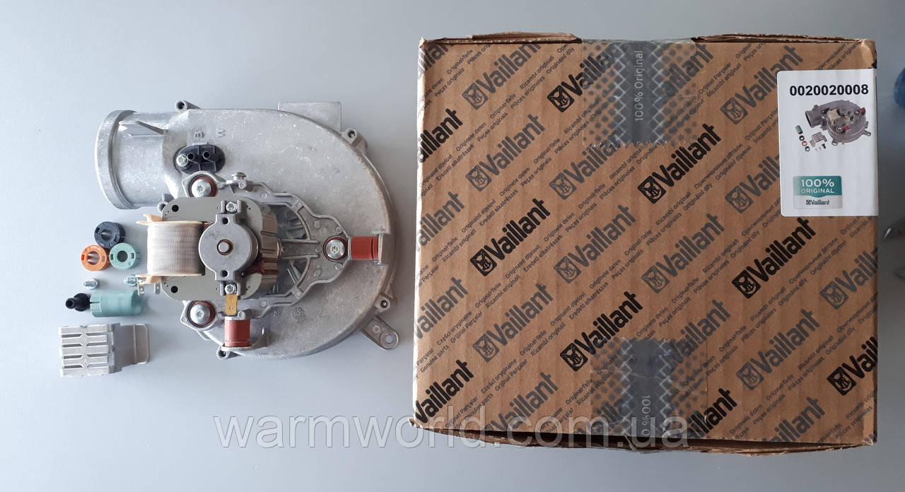 0020020008 Вентилятор 12-28 kW Turbo Tec Max / Pro Vaillant