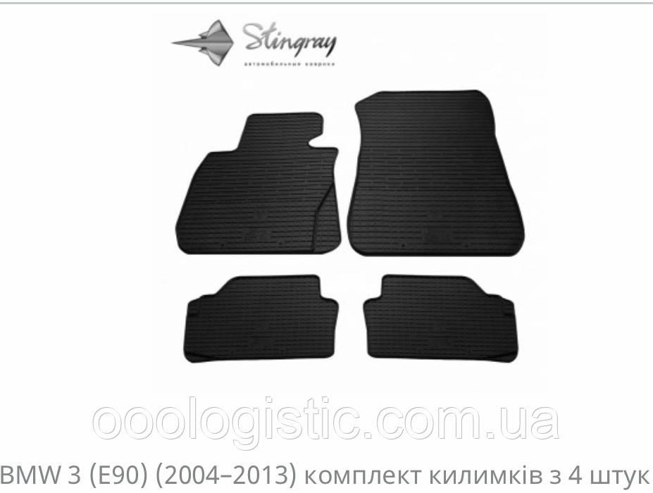 Автоковрики на BMW 3(E90/Е91/Е92) 2004-2013 Stingray гумові 4 штуки