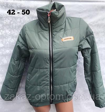 Куртка женская Норма оптом (42-50) Украина-65783, фото 2
