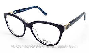 Пластикова оправа для окулярів Bellessa 7520 Синій
