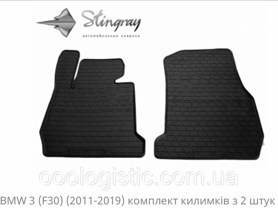 Автоковрики на BMW 3(F30) 2011-2019 Stingray резиновые 2 штуки