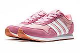 Кросівки жіночі 12793, Adidas Haven, рожеві, [ 39 40 41 ] р. 39-24,3 див., фото 7