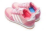 Кросівки жіночі 12793, Adidas Haven, рожеві, [ 39 40 41 ] р. 39-24,3 див., фото 8